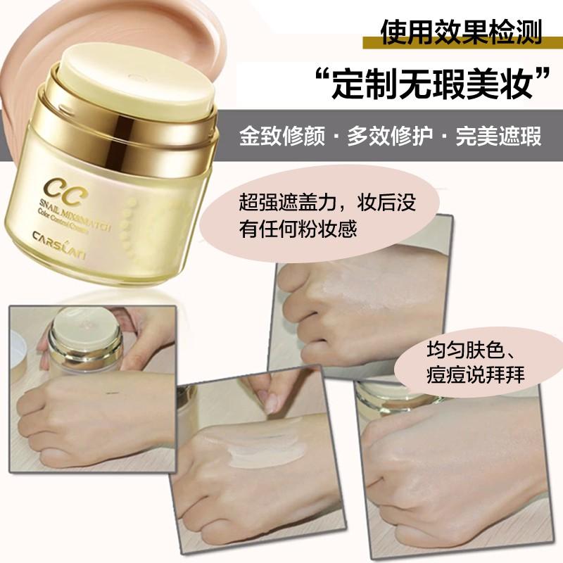 ♂✤Kazilan CC Cream Moisturizing Concealer Strong Snail Color Control Makeup Cushion Cosmetics BB Counter ของแท้