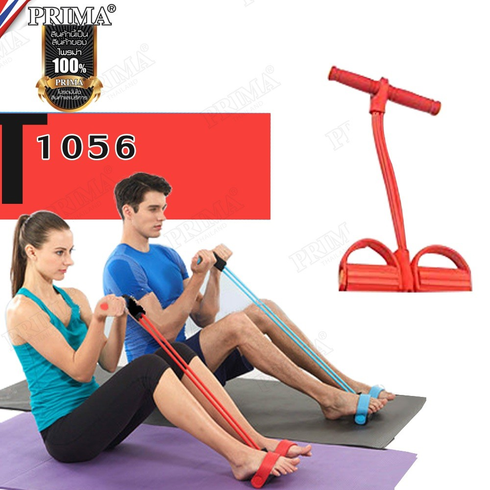ยางยืด ออกกำลังกาย สายยืดมีแรงต้าน ลดน้ำหนัก  ออกกำลังกายได้ทุกสัดส่วน