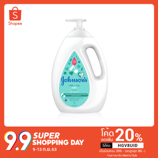 Johnson's Milk + Rice Bath 1000 ml