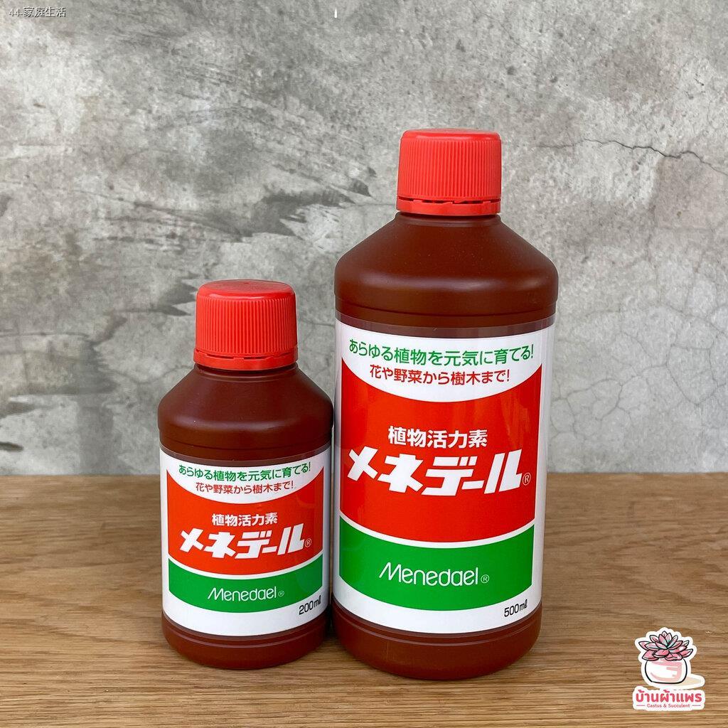 ☬Meneddel ยาเร่งราก นำเข้าจากญี่ปุ่น บำรุงราก ยาฟื้นฟูสภาพไม้ ไม้อวบน้ำ กุหลาบหิน cactus&succulent