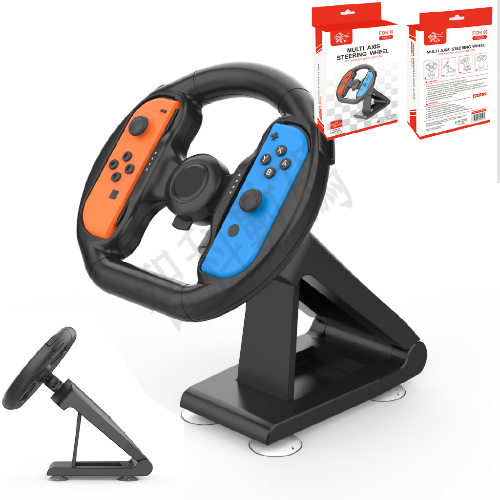 Multi Angle Mar Io Racing Game Steering Wheel Stand Dock Base For Nintend Switch Console Joy Con Controller Game Accessory Steering Wheel Stand Base For Nintendo Switch Multi Angle Handle Grips For Racing Game