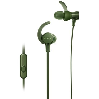 Sony MDR-XB510AS (Green)