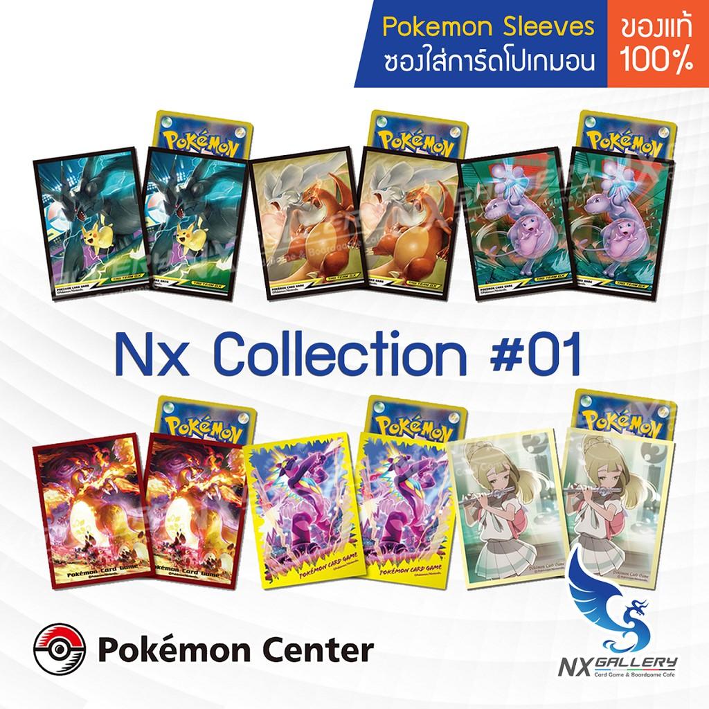 [Pokemon] Pokemon Sleeves #01 / ซองโปเกมอนแท้ 100% (สำหรับ โปเกมอนการ์ด / Pokemon TCG / Magic the Gathering / Digimon)