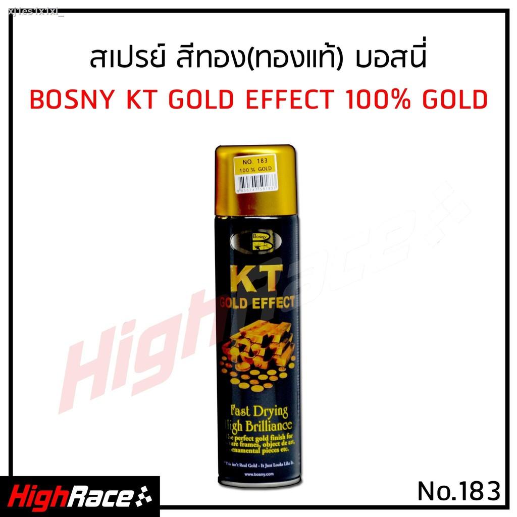 【ลดราคา】✎▽BOSNY สเปรย์บอสนี่สีทอง No.183 100% Gold เงางามเหมือนชุบด้วยทอง 18 K KT EFFEKT Spray Paint