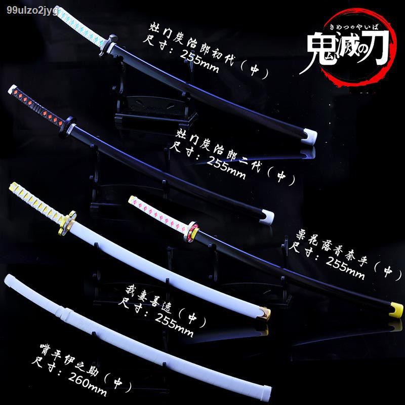 ❀✻☄Demon Slayer Anime Peripheral Kitchen Gate Tanjirou My Wife Yoshiyuki Tomioka Japanese Wheel Knife Model Figure