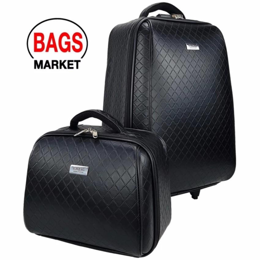 กระเป๋าเดินทาง กระเป๋าเดินทางล้อลาก WHEAL เซ็ทคู่ 18/14 นิ้ว ระบบรหัสล๊อค Chanel Classic Co กระเป๋าล้อลาก กระเป๋าเดินทาง