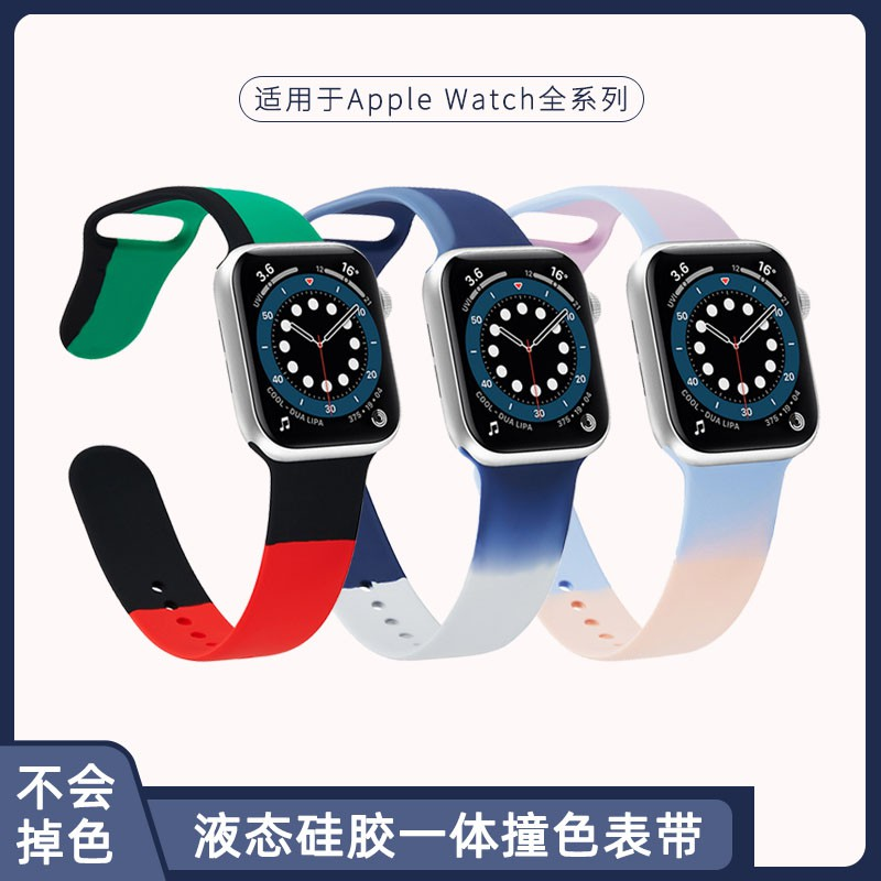 applewatch สายบังคับapplewatchสายนาฬิกาแฟชั่นสุดเท่ห์สำหรับ Appleiwatch6/5/seเป็นตัวแทนของผู้หญิงที่มีสีซิลิโคน