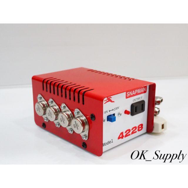 OK Supply  เครื่องน็อคปลา, หม้อน็อคปลา รุ่น 4228 (8ปุ่ม)
