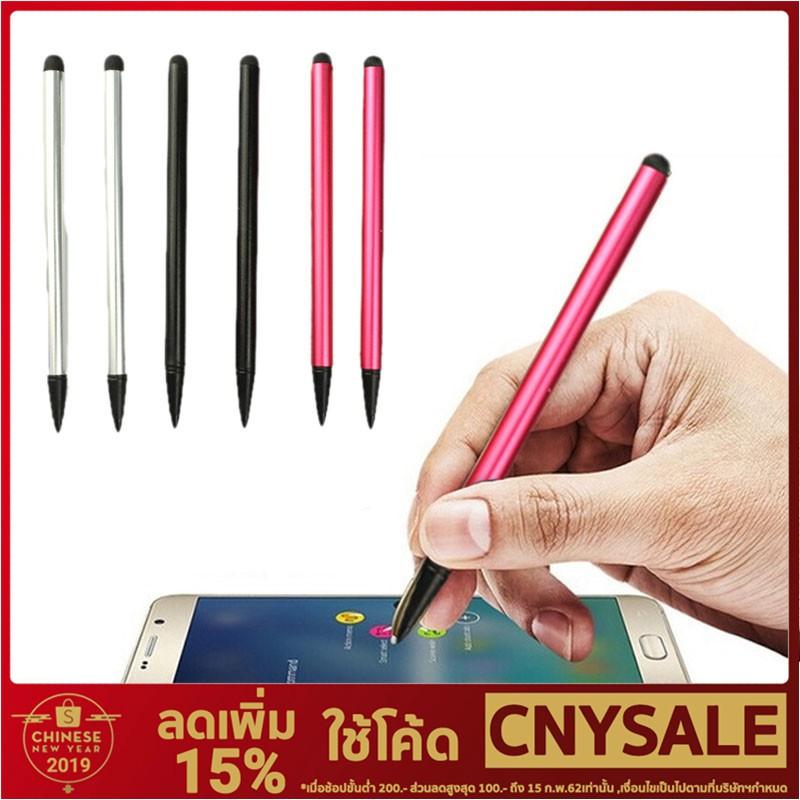 Egy ปากกาส ไตลัสสัมผัส Iphone Samsung สมาร์ทโฟน