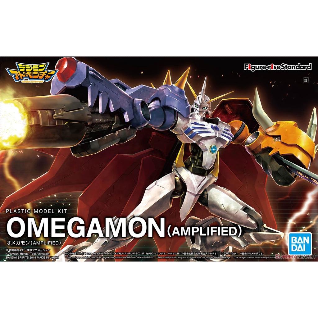 Omegamon Figure-rise Standard Amplified