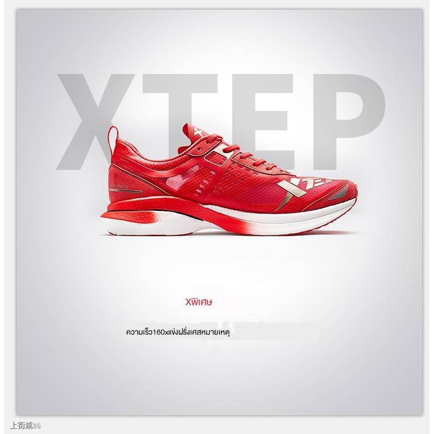 ♀[Racing 160X] รองเท้าผู้ชาย Xtep 2020 ฤดูร้อนรองเท้าวิ่งมาราธอนมืออาชีพรุ่นใหม่ 980119110557