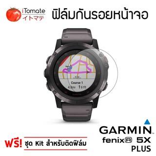 Itomate ฟ ล มก นรอย Garmin Fenix 5x Shopee Thailand