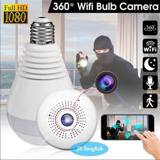 wifi panorama camera กล้องวงจรปิด ไอพีแคม รูปทรงหลอดไฟ เชื่อมต่อไร้สายดูผ่านมืถือได้ทุกที่ บันทึกภาพ 360 960P