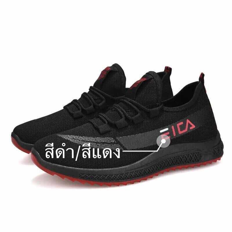 Sale‼️ ?New Fshion ใหม่รองเท้ากีฬาผู้ชายรองเท้าวิ่งระบายอากาศรองเท้ากีฬาลำลองรองเท้ากีฬา 8617