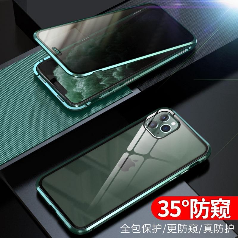 เคสโทรศัพท์มือถือแบบสองด้านสําหรับ Iphone 11 Pro Max Xs Max Xr X 7 8 Plus