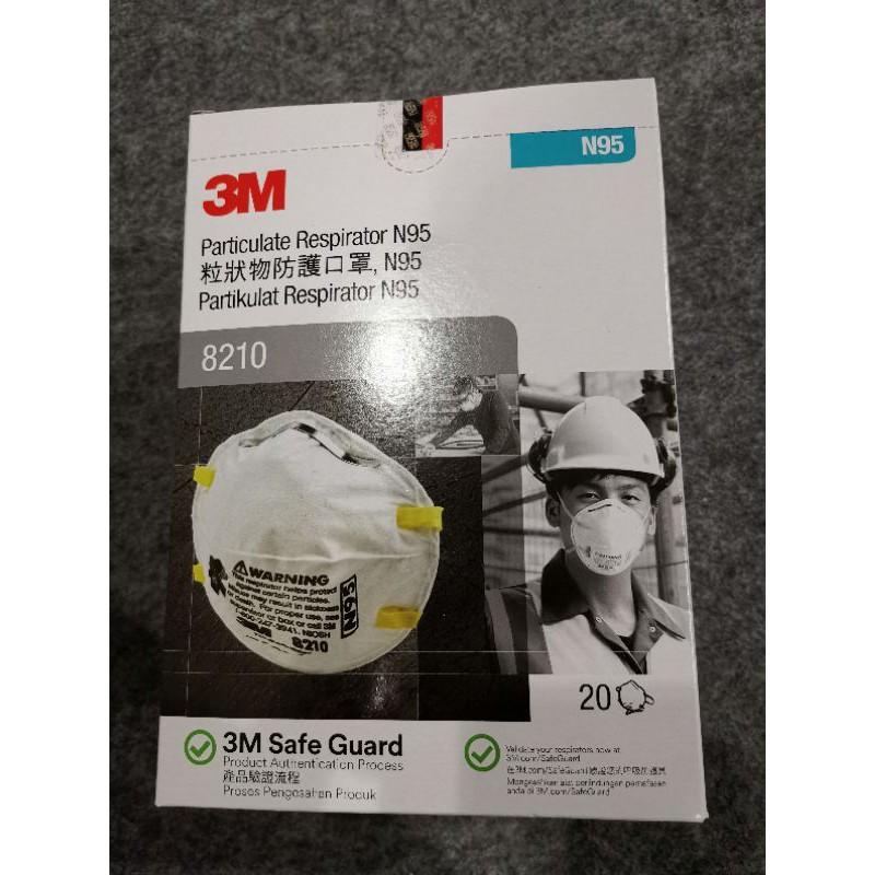 หน้ากาก 3M 8210 N95 กรองฝุ่น pm2.5 แพ็ค 20 ชิ้น