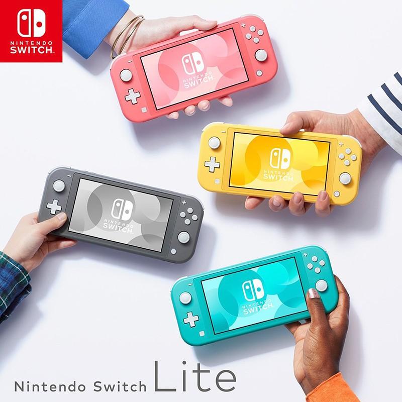 nintendo switch ราคา เครื่องเกม
