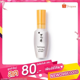 Review Sulwhasoo First Care Activating Serum EX 8ml ขนาดทดลอง