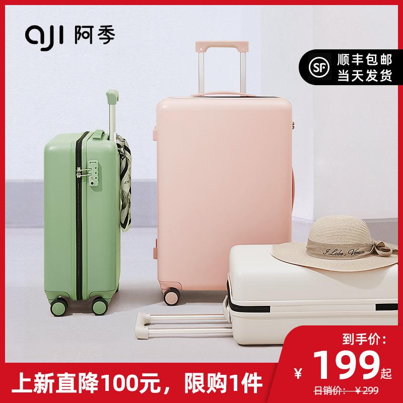 """กระเป๋าเดินทางล้อลาก CODกระเป๋าเดินทางผู้หญิงใบเล็ก20-รถเข็นนิ้ว24""""นักเรียนinsสีแดงสุทธิใหม่lockbox26-กล่องเดินทางขนาดนิ"""