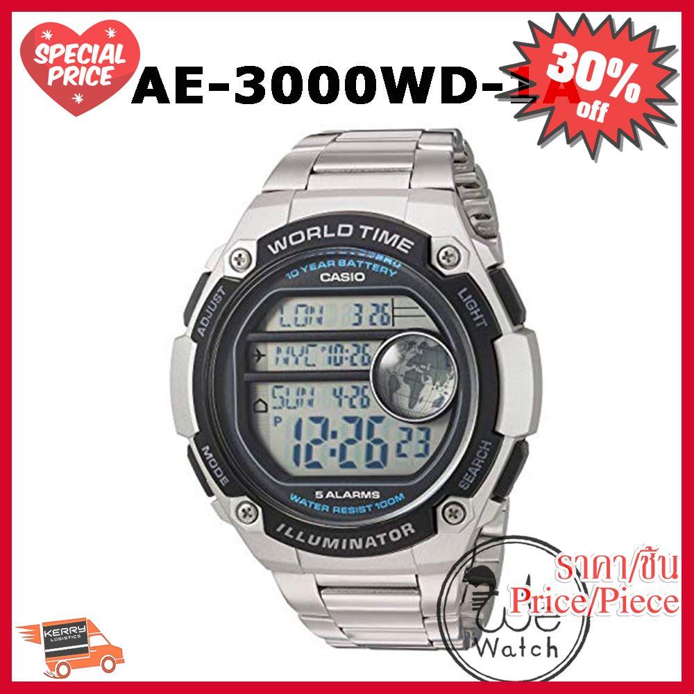 NEW!! ## CASIO ของแท้ 100% นาฬิกาข้อมือผู้ชาย สายสแตนเลส AE-3000WD-1A แบตเตอรี่10ปี พร้อมกล่องและรับประกัน 1ปี ## ของขวั