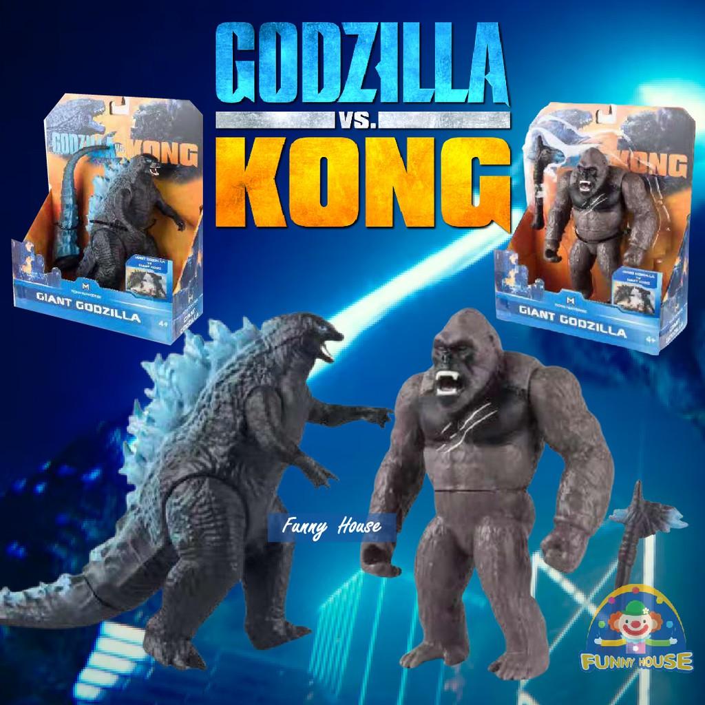 ของเล่น โมเดล ก๊อตซิลล่า&คิงคอง ใหญ่ ตัวใหญ่ มาใหม่ เท่มาก!