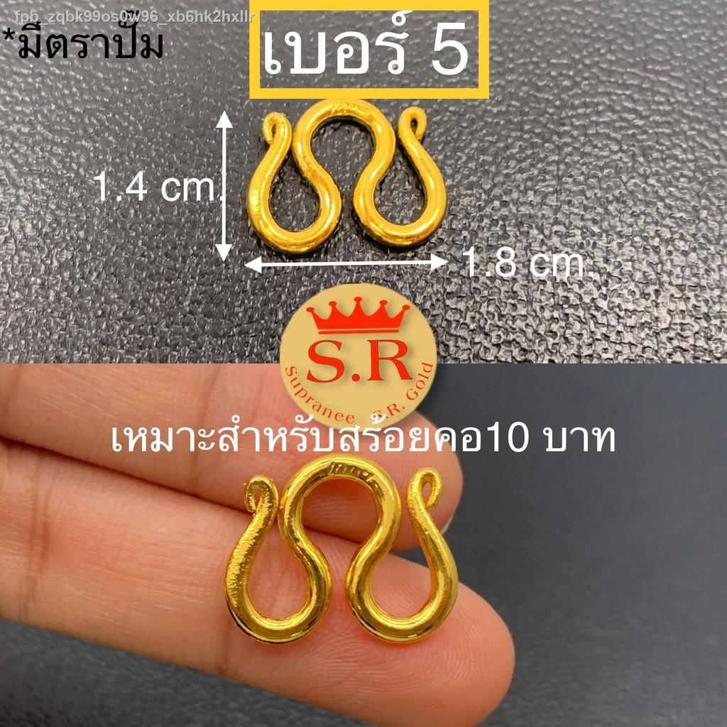 【มีสินค้า】🔥มีของพร้อมส่ง🔥ลดราคา🔥☸❂สร้อยคอตัวเอ็มสำหรับสร้อยคอ 1 สลึง -10 บาทแพ็ค ชิ้นโดยสุปราณี S.R. ทอง