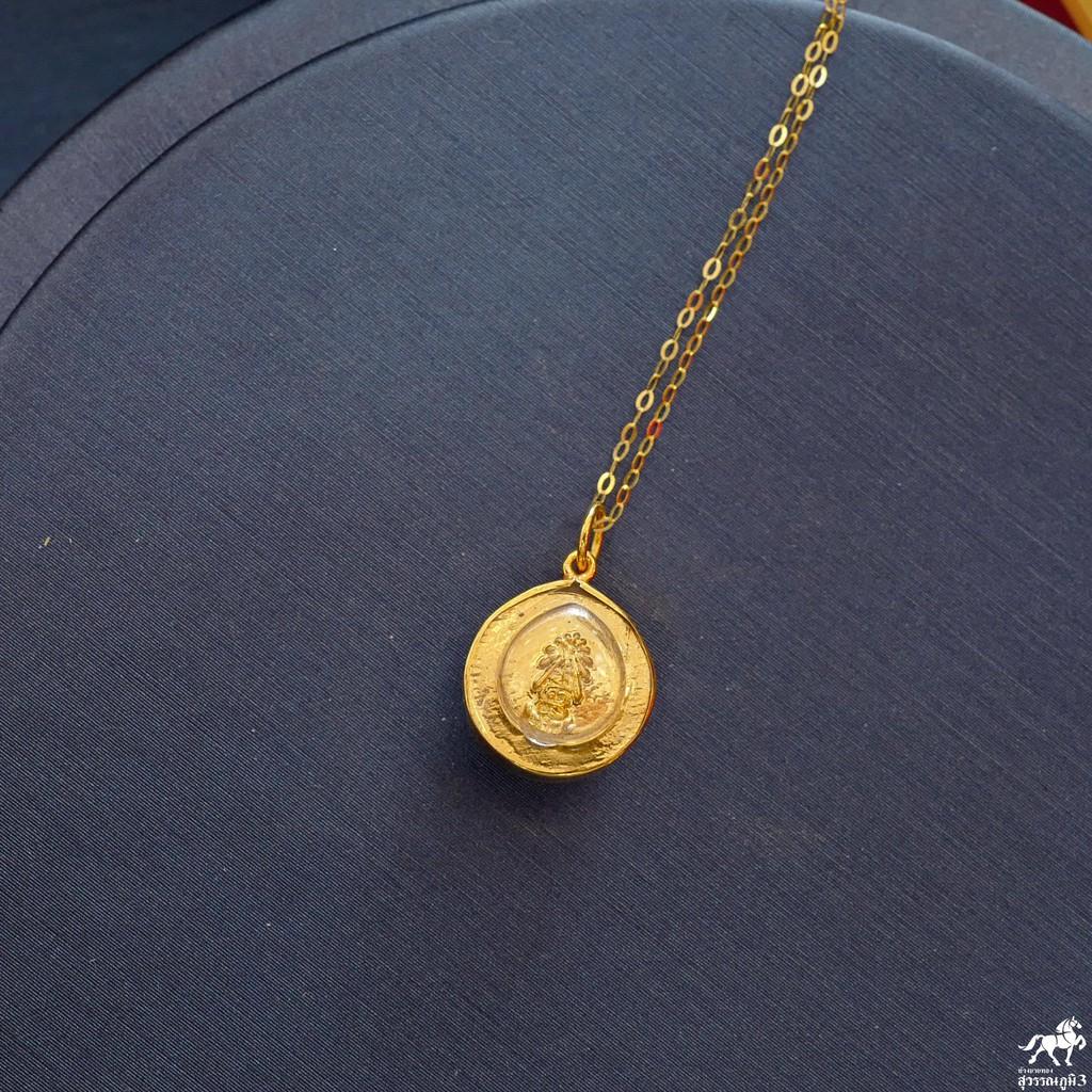 ✔ஐสร้อยคอ 0.3 กรัม + จี้พระหลวงปู่ทวด(จิ๋ว) มีใบรับประกันให้ค่ะ เลี่ยมทองแท้ กรอบทอง 90%  พระเลี่ยมทอง ราคาเป็นมิตร