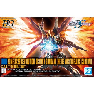 Review Destiny Gundam (Heine Westenfluss Custom) (HGCE)