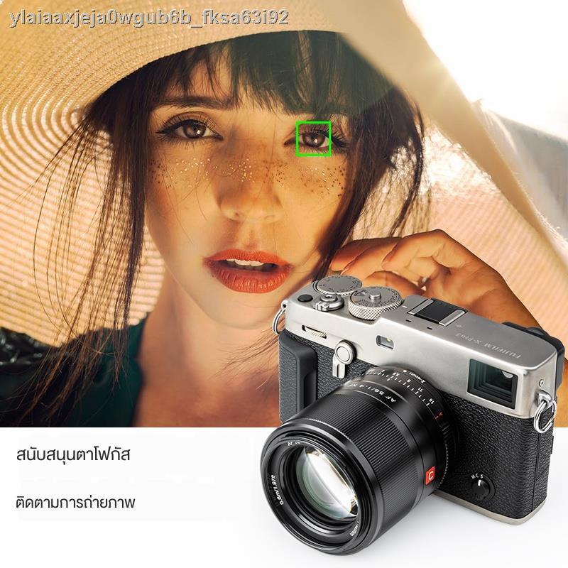 ขายดีที่สุด﹍❖Vitrox 56mm F1.4 STM เหมาะสำหรับกล้องไมโครเดี่ยว Fuji XF เลนส์โฟกัสคงที่โฟกัสอัตโนมัติ