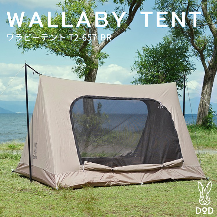DOD - เต็นท์ T2-657-BR [WALLABY TENT] 20093015