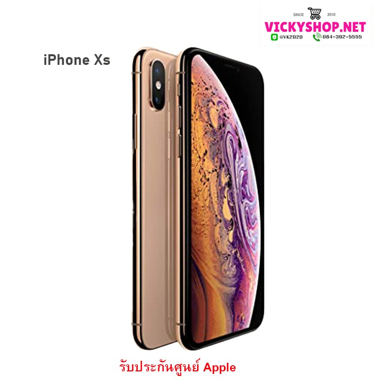 Apple iPhone Xs 64GB Model LL (eSIM+Nano) ประกันศูนย์ Apple