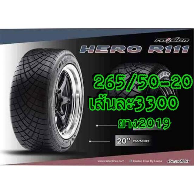 Riden Heri R111 265/50-20 เส้นละ3,300 บาท
