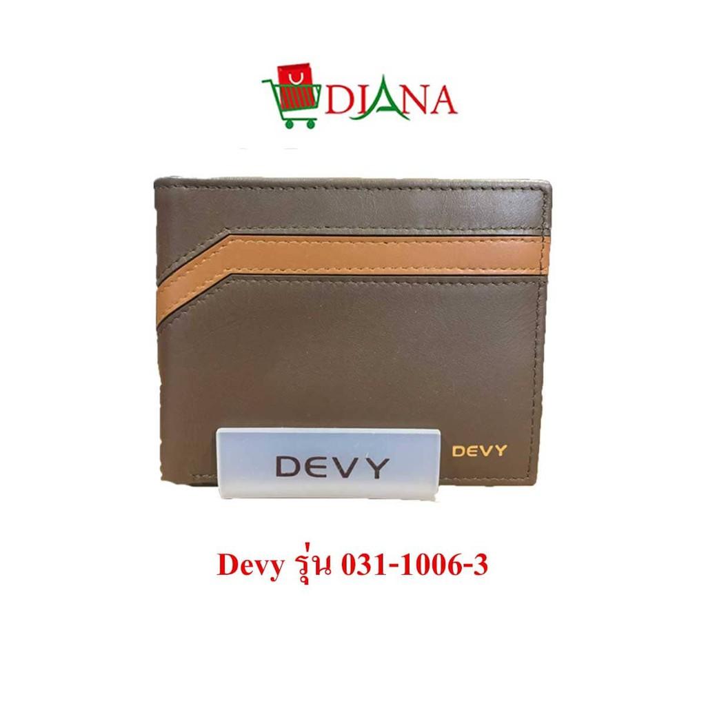 devyกระเป๋าสตางค์ รุ่น031-1006-3(สีน้ำตาลเข้ม)