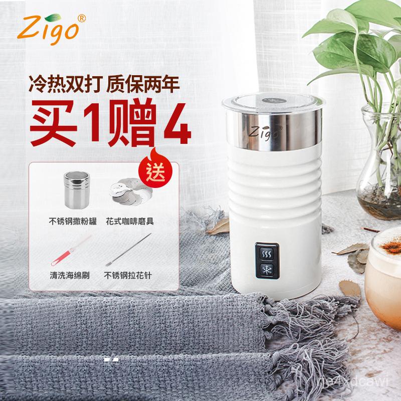 ที่บดกาแฟ zigoเครื่องตีฟองนมเครื่องตีฟองนมอัตโนมัติเครื่องทำกาแฟไฟฟ้าร้อนและเย็นCOD