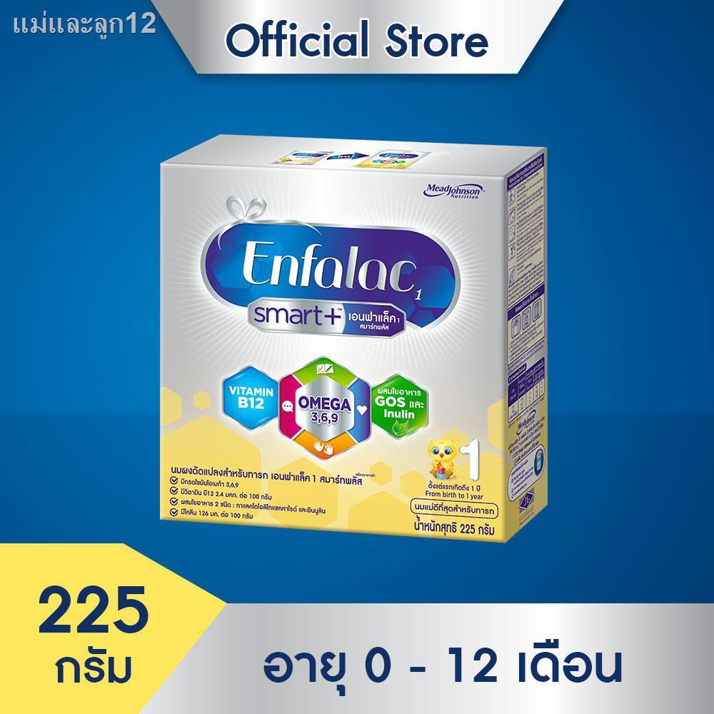 ผลิตภัณฑ์ยอดนิยม◇[นมผง] เอนฟาแล็ค สมาร์ทพลัส สูตร 1 นมผง สำหรับ ทารก เด็กแรกเกิด เด็กเล็ก ขนาด 225 กรัม Enfalac Smart+