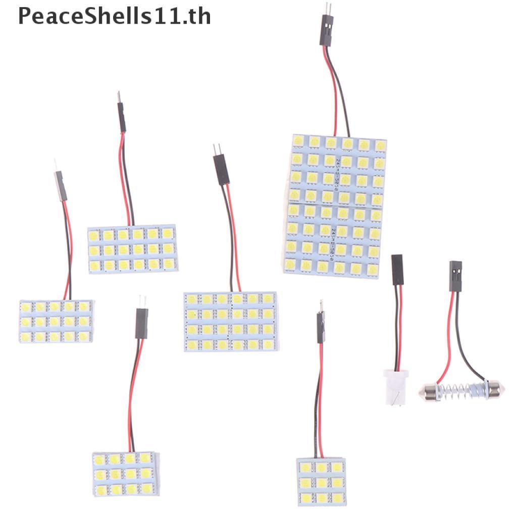 【Peaceshells】แผงหลอดไฟภายในรถยนต์ 5050 Led T10 Festoon Ba9S 12V 5W Th