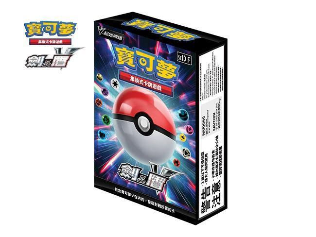 Pokemon Tcg : ดาบและโล่ Starter Pack Sc1D ( จีน )