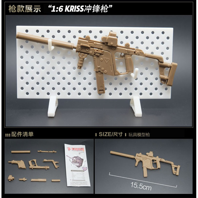 UZI Weapon Models HK53 MP5 MP40 8 1:6 Scale MK18 MP7 Kriss Vector MP5SD5