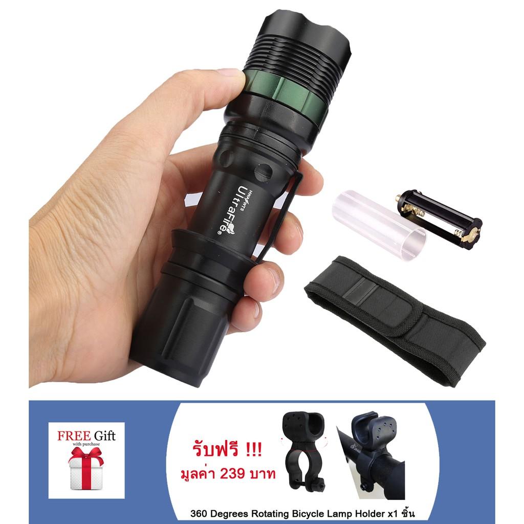 1 Mode UltraFire Flashlight 502B CREE T6 LED 1700LM Camping Torch Light 18650