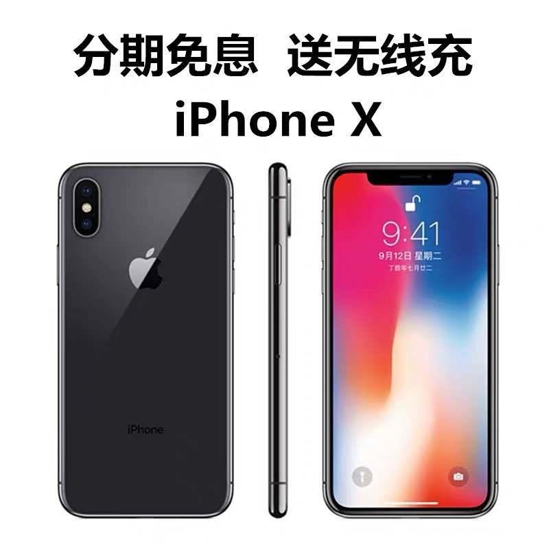 BNM ของแท้ Apple8Plus/แอปเปิล8 iphoneX แอปเปิลX iphoneXRแอปเปิลxrเต็ม Netcom