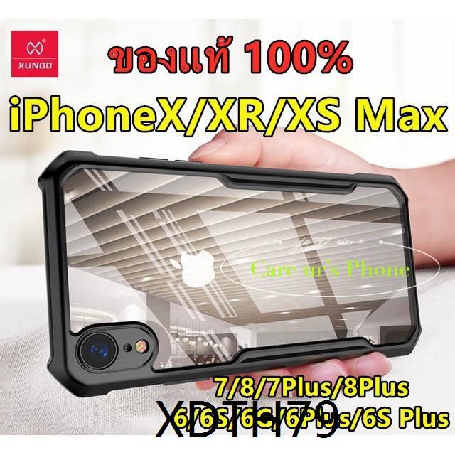 ♢iPhone X/XS/XR/XSMax/iPhone 6 6S 6G 7 7 Plus 8 8 Plus Xundd Beatle Case กันกระแทก ของแท้นำเข้า♫
