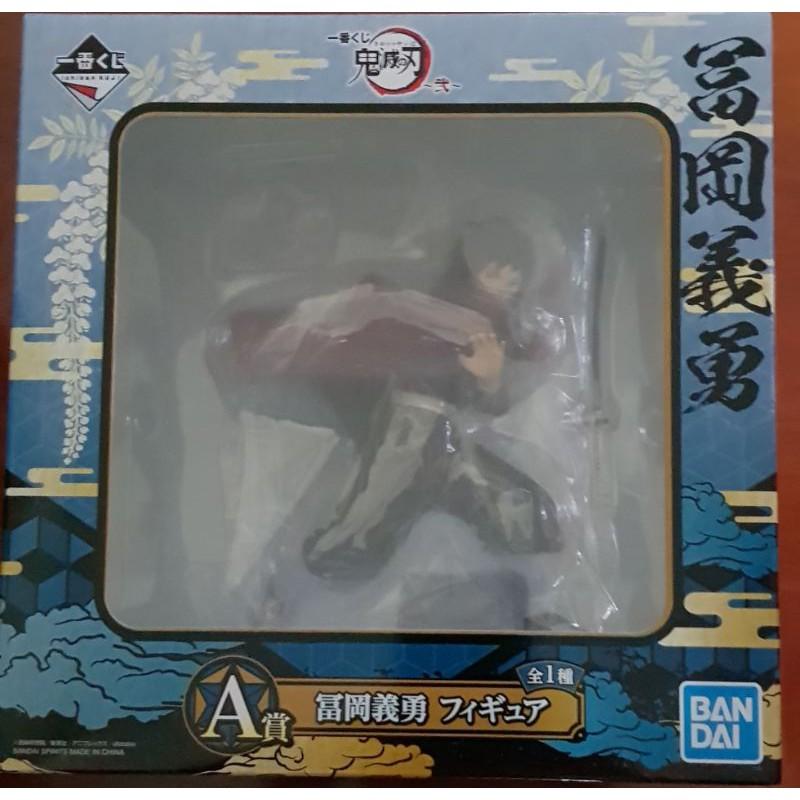 ichiban kuji kimetsu no yaiba A prize (กิยู)