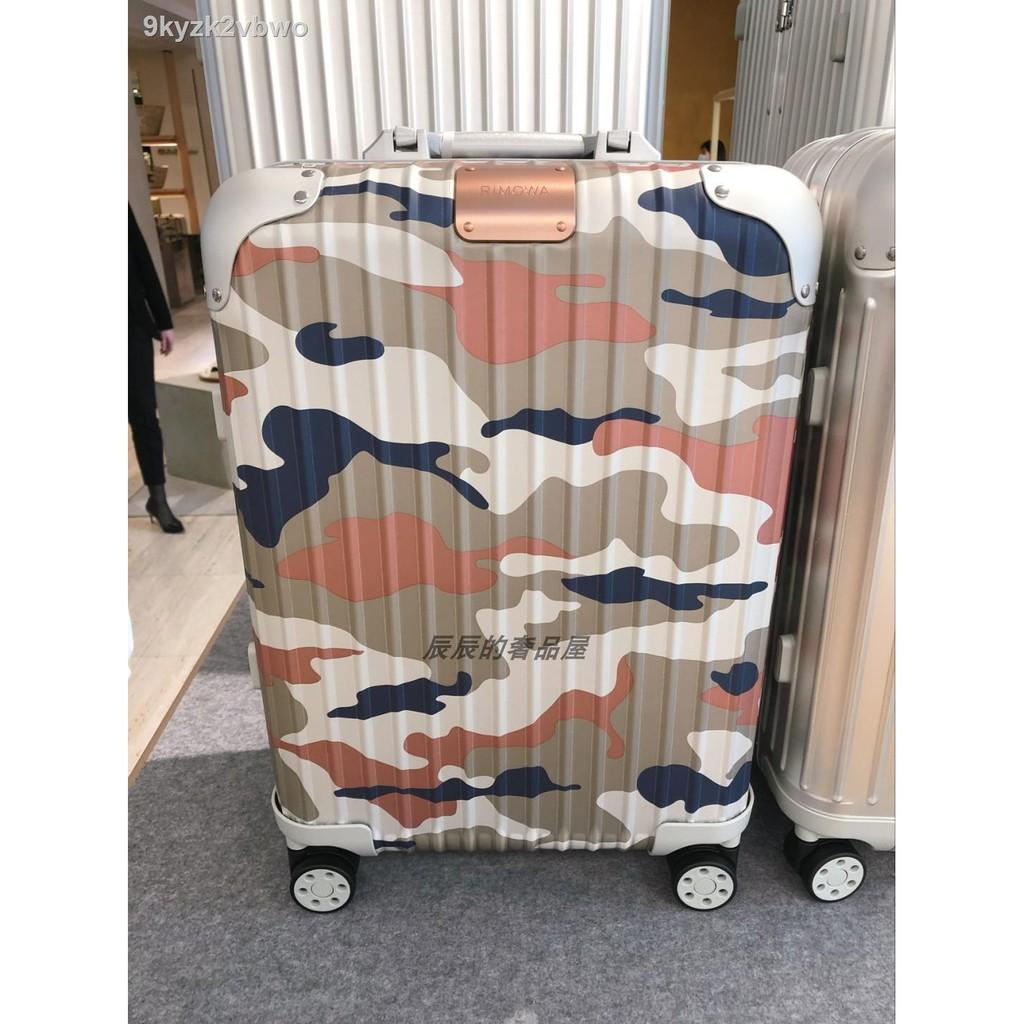 กระโปรงหลังรถ✼﹍﹍RIMOWA/RIMOWA กระเป๋าเดินทางล้อลากอลูมิเนียม-แมกนีเซียมอัลลอยลายพราง21นิ้วความจุขนาดใหญ่กรณีเช็คอินกระเป