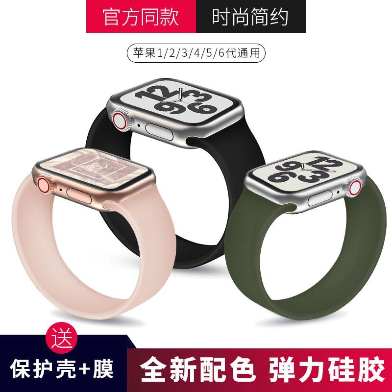 *พร้อมส่ง*เหมาะสำหรับสาย Apple applewatch6 / 5 iwatch watch SE single circle one 3/4 elastic Series 6 ซิลิโคนยืดหยุ่นยื