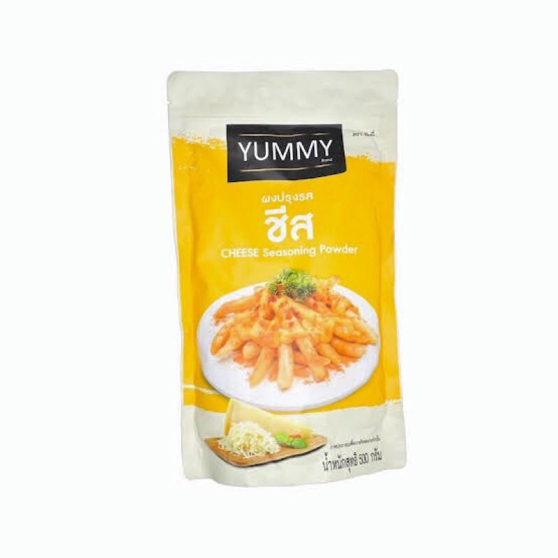 🧀🧀 ผงเขย่ารสชีส Cheese Seasoning powder ตรายัมมี่ Yummy ผงปรุงรส รสชีส โรยอาหาร เฟรนฟราย ไก่ทอด หนังไก่ cheesy 500g