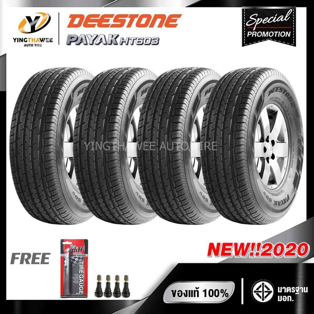 [จัดส่งฟรี] DEESTONE 225/65R17 ยางรถยนต์ รุ่น HT603 จำนวน 4 เส้น แถมเกจวัดลมยาง 1 ตัว + จุ๊บยางแกนทองเหลือง 4 ตัว