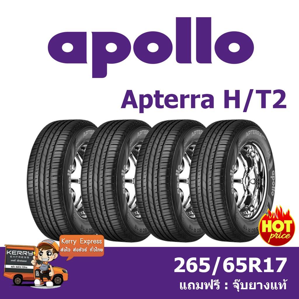265/65R17 Apollo Apterra HT2 ชุดยาง