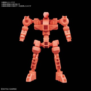 Review SD GUNDAM CROSS SILHOUETTE CROSS SILHOUETTE FRAME [RED]
