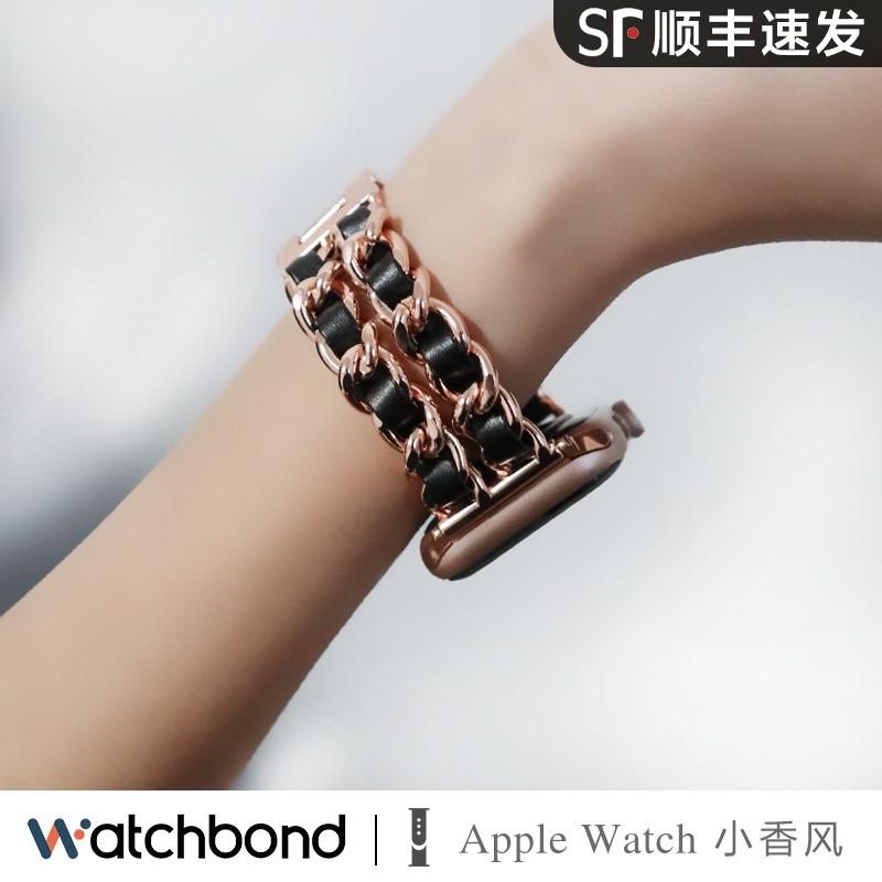 แอปเปิ้ลแอปเปิ้ลสายiwatch SE/6/5/4/3/2สายรัดกลิ่นหอมขนาดเล็กหรูหราapplewatchนาฬิกาสายแฟชั่นน้ำseriesอุปกรณ์เสริมนาฬิกา A