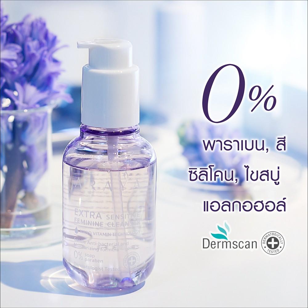[ลด50 ใส่โค้ด 4D84MQC] (CS100) ARAYA(อารยา) ผลิตภัณฑ์ทำความสะอาดจุดซ่อนเร้น 100ml. ARAYA Extra Sensitive Feminine Clean
